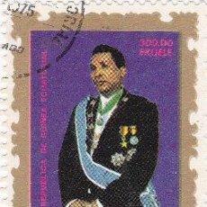 Sellos: GUINEA ECUATORIAL FRANCISCO MACÍAS NGUEMA (300 EKUELE). Lote 43256001