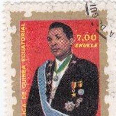 Sellos: GUINEA ECUATORIAL FRANCISCO MACÍAS NGUEMA (7.00 EKUELE). Lote 43256089