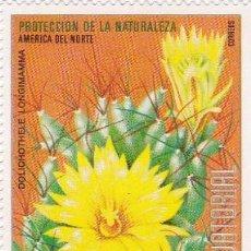 Sellos: GUINEA ECUATORIAL PROTECCIÓN DE LA NATURALEZA . Lote 43269821