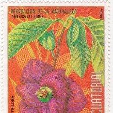 Sellos: GUINEA ECUATORIAL PROTECCIÓN DE LA NATURALEZA . Lote 43269864