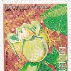 Sellos: GUINEA ECUATORIAL PROTECCIÓN DE LA NATURALEZA . Lote 43269885