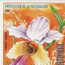 Sellos: GUINEA ECUATORIAL PROTECCIÓN DE LA NATURALEZA . Lote 43269913