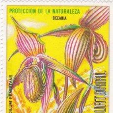 Sellos: GUINEA ECUATORIAL PROTECCIÓN DE LA NATURALEZA . Lote 43269923