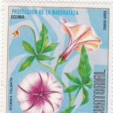 Sellos: GUINEA ECUATORIAL PROTECCIÓN DE LA NATURALEZA . Lote 43269931