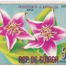 Sellos: GUINEA ECUATORIAL PROTECCIÓN DE LA NATURALEZA . Lote 43269953