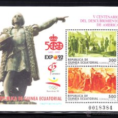 Sellos: GUINEA ECUATORIAL 152** - AÑO 1992 - 5º CENTENARIO DEL DESCUBRIMIENTO DE AMERICA. Lote 44979642