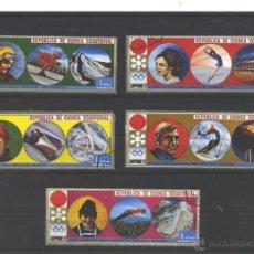 Sellos: GUINEA ECUATORIAL 1972 - 5 SELLOS SAPPORO ´72 - USADOS - MARCA CHARNELA. Lote 45005005