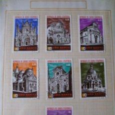Sellos: LOTE 7 SELLOS TEMA CATEDRALES ITALIANAS - GUINEA ECUATORIAL , 1975. Lote 45526945