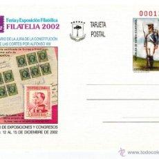 Sellos: LOTE DE 25 TARJETAS Nº 10 GUINEA ECUATORIAL FILATELIA 2002. Lote 51463482