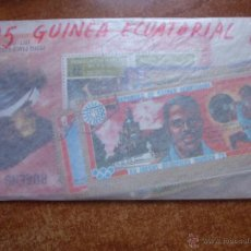 Sellos: .LOTE GUINEA ECUATORIAL DE 25 SELLOS CONMEMORATIVOS, USADA,. Lote 94978176