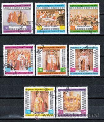 GUINEA ECUATORIAL. 1978. SERIE AEREA: 25º ANIVERSARIO CORONACION REINA ISABEL II. *.,MH (Sellos - Extranjero - África - Guinea Ecuatorial)