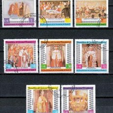 Sellos: GUINEA ECUATORIAL. 1978. SERIE AEREA: 25º ANIVERSARIO CORONACION REINA ISABEL II. *.,MH. Lote 52473827