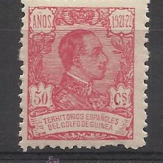 Francobolli: GUINEA 1922 ALFONSO XIII EDIFIL 163 NUEVO** VALOR 2016 CATALOGO 5.30 EUROS . Lote 54843483