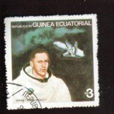 Sellos: BONITO SELLO DE GUINEA ECUATORIAL EL DE LA FOTO QUE NO TE FALTE EN TU COLECCION. Lote 54923147