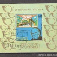 Sellos: GUINEA ECUATORIAL HOJA RECUERDO DEL SELLO AÉREO Nº 120º CENTENARIO DE SIR ROWLAND HIL. Lote 147383832