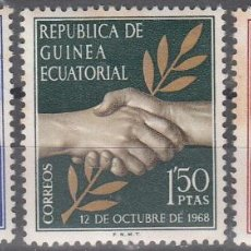 Sellos: EDIFIL 1/3, NUEVO SIN FIJASELLOS. DÍA DE LA INDEPENDENCIA 1968.. Lote 57416787