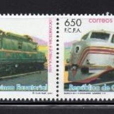 Sellos: GUINEA ECUATORIAL 388/91** - AÑO 2007 - TRENES. Lote 118933031