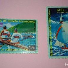 Sellos: 2 SELLOS GUINEA ECUATORIAL. AÑOS 70. CIRCULADOS. Lote 61925992