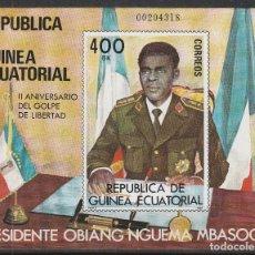 Sellos: GUINEA ECUATORIAL, 2º ANIVERSARIOS DEL GOLPE DE ESTADO, PRESIDENTE OBIANG, NUEVO ** EN HOJA BLOQUE. Lote 62257568