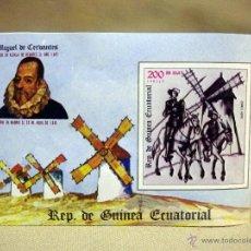Sellos: SELLO, DON QUIJOTE, MIGUEL DE CERVANTES, GUINEA ECUATORIAL, 200 EKUELE, CORREO AEREO. Lote 194661330