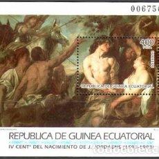 Sellos: [CF5076] GUINEA ECUATORIAL 1993, HB GRANDES MAESTROS DE LA PINTURA (MNH). Lote 67666253