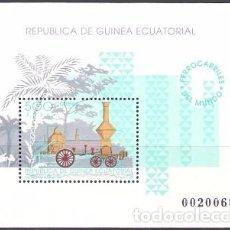 Sellos: [CF5077] GUINEA ECUATORIAL 1991, HB FERROCARRILES (MNH). Lote 67666585