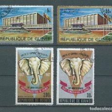 Sellos: REPÚBLICA DE GUINEA , 1967, COMPLETA, MICHEL 443/446. Lote 71240375