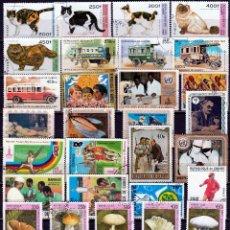 Sellos: REPUBLICA DE GUINEE, 49 SELLOS DIFERENTES. *,MH (17-04) (2 FOTOS). Lote 71422683
