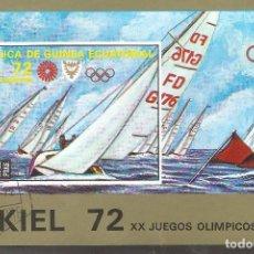 Sellos: GUINEA ECUATORIAL,1972, USADO, 1 ER DIA,SIN GOMA,SIN FIJASELLOS.. Lote 71963171