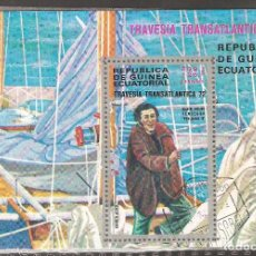 Sellos: GUINEA ECUATORIAL,1972, USADO 1ER DIA,SIN GOMA ORIGINAL,SIN FIJASELLOS.. Lote 72029563