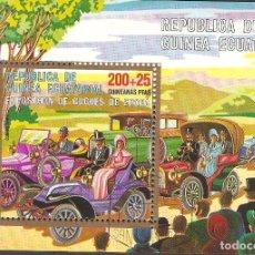 Sellos: GUINEA ECUATORIAL,USADA O 1ER DIA,SIN GOMA,SIN FIJASELLOS.. Lote 72082407