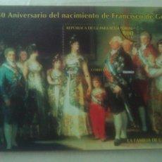 Sellos: GOYA SELLO GUINEA LA FAMILIA DE CARLOS IV HB Y MUESTRA. Lote 72685078