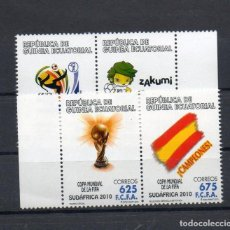 Sellos: GUINEA ECUATORIAL=EDIFIL Nº 438/41=ESPAÑA COMPEONA DEL MUNDIAL DE FUTBOL 2010=AÑO 2010=REF:1144. Lote 74170759