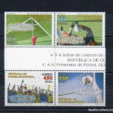 Sellos: GUINEA ECUATORIAL=EDIFIL Nº 422/25=COPA DE FUTBOL FEMENINO DE AFRICA=AÑO 2009=REF:1333. Lote 74172435
