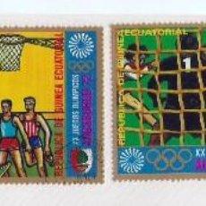 Sellos: SELLOS GUINEA ECUATORIAL-XX JUEGOS OLIMPICOS-AUGSBURGO 72. Lote 75557023