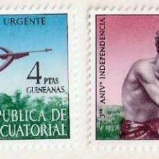 Sellos: SELLOS GUINEA ECUATORIAL 1971 III ANIVERSARIO DE LA INDEPENDENCIA. Lote 75557783