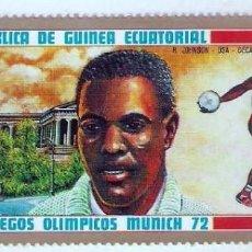 Sellos: GUINEA ECUATORIAL 1972 SELLO JUEGOS OLÍMPICOS MUNICH'72 – JOHNSON. Lote 75652843