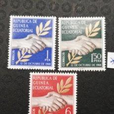 Sellos: NUEVO - EDIFIL 1/3 CON FIJASELLOS - GUINEA ECUATORIAL AÑO 1968. Lote 76761083