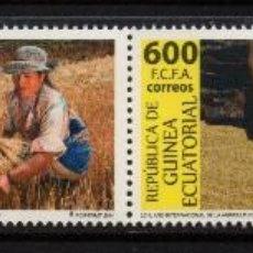 Sellos: GUINEA ECUATORIAL 490/93** - AÑO 2014 - AÑO INTERNACIONAL DE LA AGRICULTURA FAMILIAR. Lote 207147798