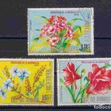 Sellos: FLORES DE GUINEA ECUATORIAL. SELLOS AÑO 1976. Lote 84158044