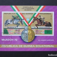 Sellos: GUINEA ECUATORIAL 1972, JUEGOS OLÍMPICOS DE MUNICH ALEMANIA (O). Lote 86164660