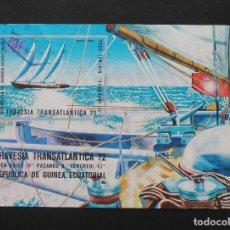 Sellos: GUINEA ECUATORIAL 1973, TRAVESIA TRASATLÁNTICA (O). Lote 86165068