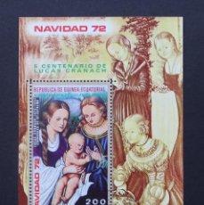 Sellos: GUINEA ECUATORIAL 1972, PINTURAS NAVIDAD QUINTO CENTENARIO DE LUCAS CRANACH (O). Lote 86166276