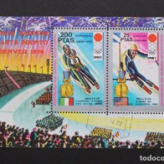 Sellos: GUINEA ECUATORIAL 1972, HOJA BLOQUE JUEGOS OLÍMPICOS DE INVIERNO, SAPPORO JAPÓN (O) . Lote 86179396