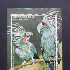 Sellos: GUINEA ECUATORIAL 1974, HOJA BLOQUE PÁJAROS DE AUSTRALIA Y SUDAMÉRICA (O) . Lote 86181368