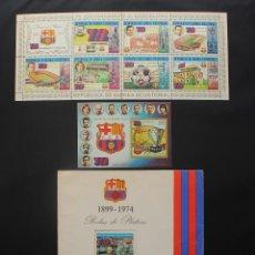 Sellos: GUINEA ECUATORIAL 1974, BODAS DE ORO FÚTBOL CLUB BARCELONA (**) . Lote 86235272