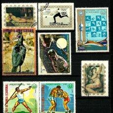 Sellos: LOTE DE SELLOS DE GUINEA ECUATORIAL. Lote 87146896
