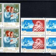Sellos: GUINEA ECUATORIAL 1981 - NAVIDAD 1981 EDIFIL 30/31** MNH BLOQUE DE 4. Lote 91436565