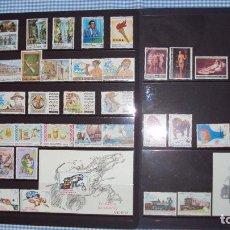 Sellos: LOTE DE SELLOS DE GUINEA ECUATORIAL 1989 AL 91. Lote 96551638