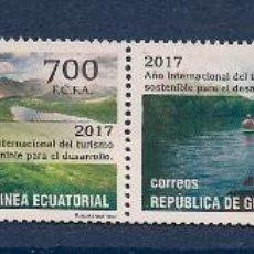 Sellos: GUINEA ECUATORIAL 2017 - AÑO INTERNACIONAL DEL TURISMO - 4 VALORES. Lote 253523910